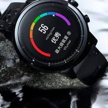 2020 edição padrão inteligente esportes ao ar livre relógio gps freqüência cardíaca relógio à prova dwaterproof água para xiaomi huami para amazfit stratos ritmo 2