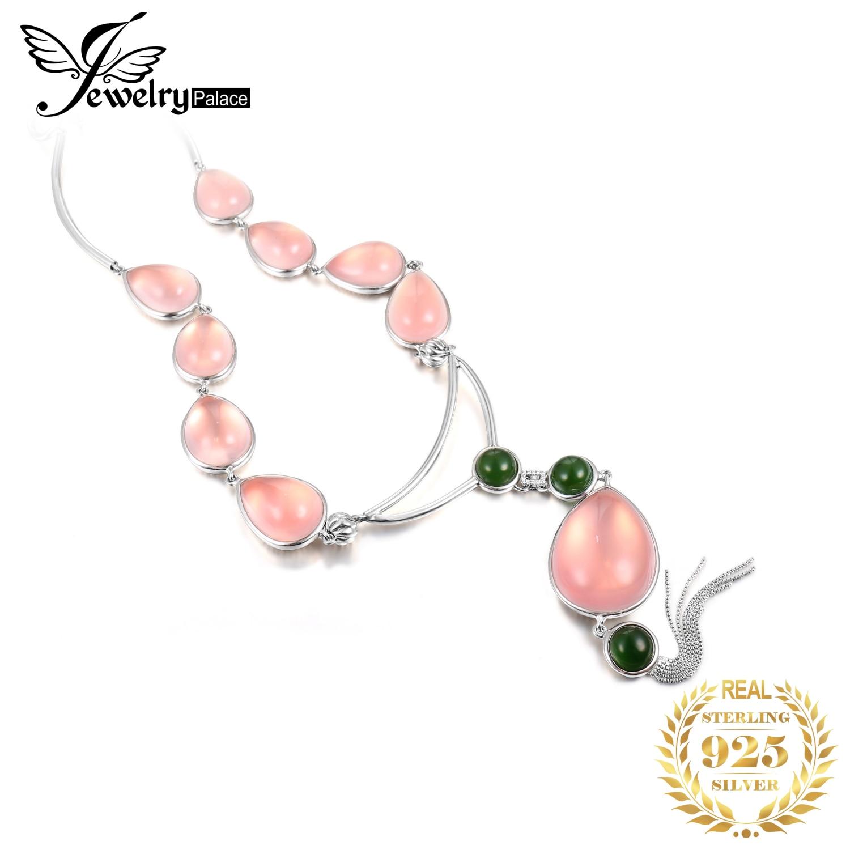 Romantic Elegant Madagascar Luxury Genuine Star Rose Quartz Necklace Solid 925 Sterling Silver Fine Gemstone Jewelry Anniversary