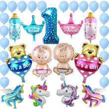 Cartoon Mini Christmas Aluminum film balloon girl boy princess for baby shower party christmas decorations for home decoration(China)