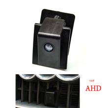 720P AHD front camera for Audi Q5 2012 2013 forward position