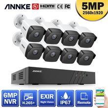 ANNKE 5MP H.265 + 8CH HD PoE רשת וידאו אבטחת מערכת 8pcs עמיד למים חיצוני POE IP מצלמות Plug & play PoE מצלמה קיט
