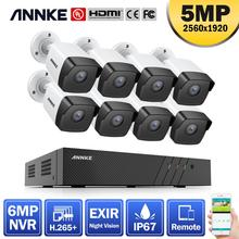 ANNKE 5MP H.265+ 8CH HD PoE Network Video Security System 8pcs Waterproof Outdoor POE IP Cameras Plug & Play PoE Camera Kit