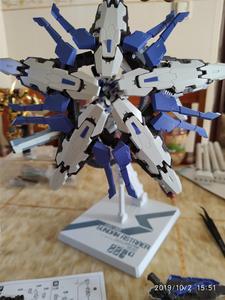 Image 3 - DL model Multi Form Floating shields for Bandai HS 1/100 MB Astraea / Avalanche Astraea Gundam DD060