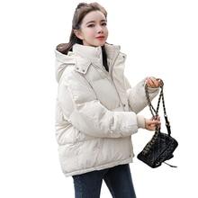 Invierno con capucha abajo Parka abrigo 2019 nuevas mujeres abajo Chaqueta de algodón abrigo señoras abrigo suelto de algodón acolchado femenino corto abrigo