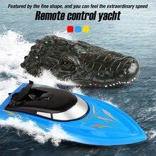 24g дистанционное управление Управление лодка игрушечная яхта