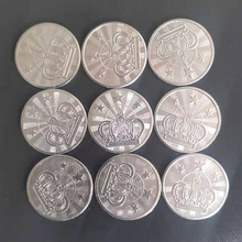 10pcs 25*1.85mm Stainless Steel Arcade Game Coin Pentagram Crown or 888 Tokens