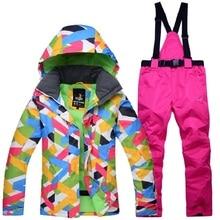 Комплекты для сноубординга, зимний женский лыжный костюм, для спорта на открытом воздухе, теплый, ветрозащитный, водонепроницаемый, дышащий, женский, для снега, лыжный костюм, куртка и штаны