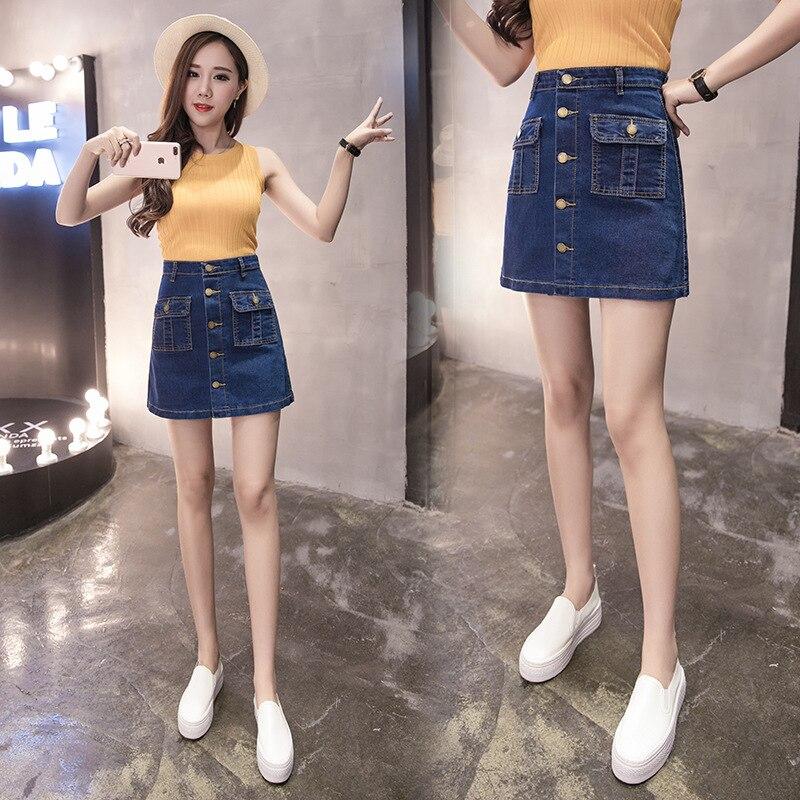 Denim Skirt Women's 2020 Spring And Summer Large Size Dress Fat Mm 200 High-waisted Xue Sheng Kuan Short Skirt