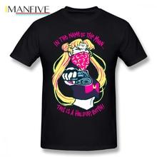 Sailor Moon T Shirt Thug Usagi T-Shirt 4xl Short Sleeves Tee Cotton Graphic Mens Summer Awesome Tshirt
