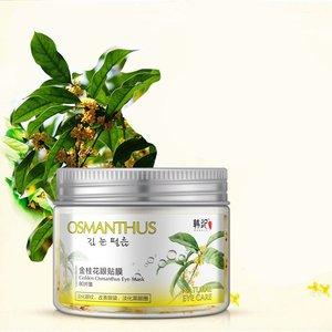 Osmanthus Eye Mask 80 Pcs/Bottle Eye Care Collagen Gel Whey Protein Sleep Patches Remove Dark Circles Eye Bag