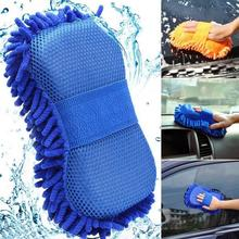 Coral Shaped Car Wash Sponge Household Cleaning Washing Gloves Superfine Fiber Chenille Products #63