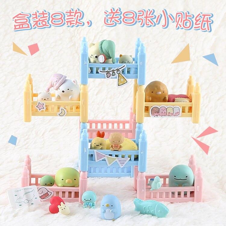 8pcs/lots Japan Bedroom Good Night Crib Corner Creature Ornaments Decorative Action Figures Diy Vinyl Doll  WJ01