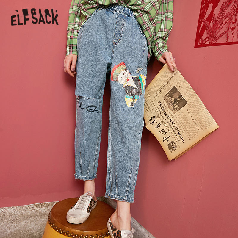 ELFSACK Blue Solid Original Graphic Print Washed Casual Denim Jeans Woman 2020 Spring Pure Ripped Korean Ladies Daily Trousers