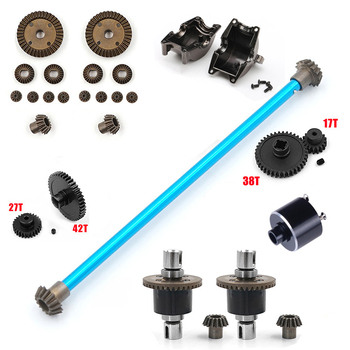 цена на Wltoys A959 A959-B RC Car Spare Parts Upgraded metal Original Differential Gear Reduction Gear Motor Gear Differential Box Set