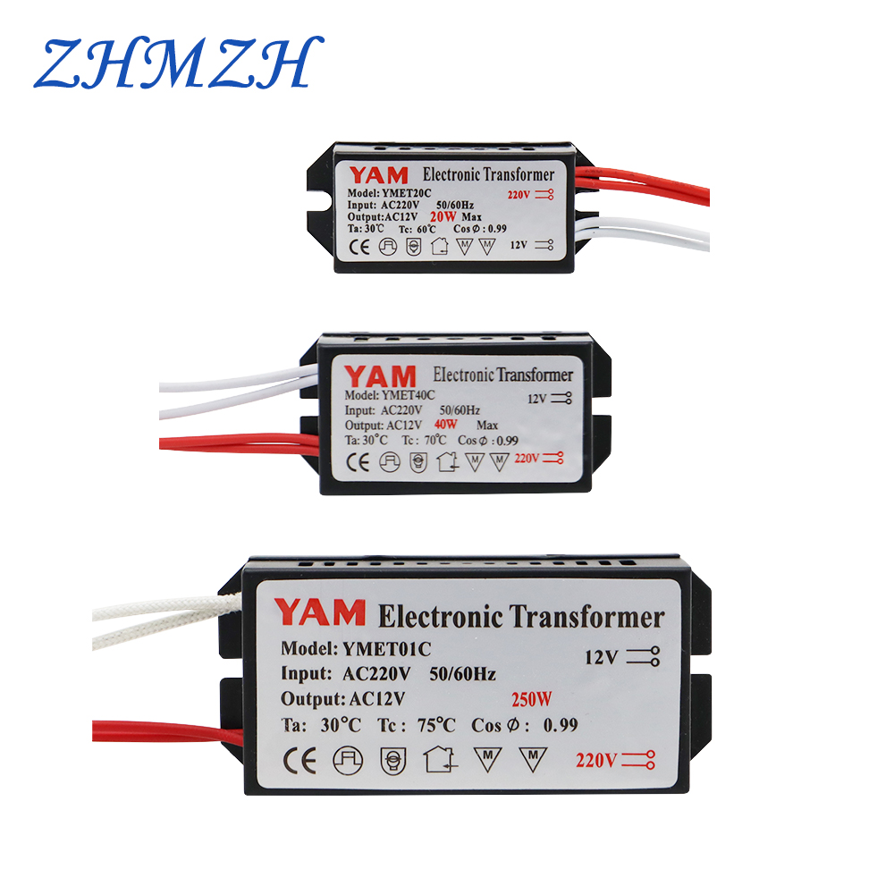 YAM 60W 80W 105W 120W 160W 180W 200W 250W AC220V To AC12V Electronic Transformer For G4 Quartz Lamp Halogen Lamp Crystal Lamp