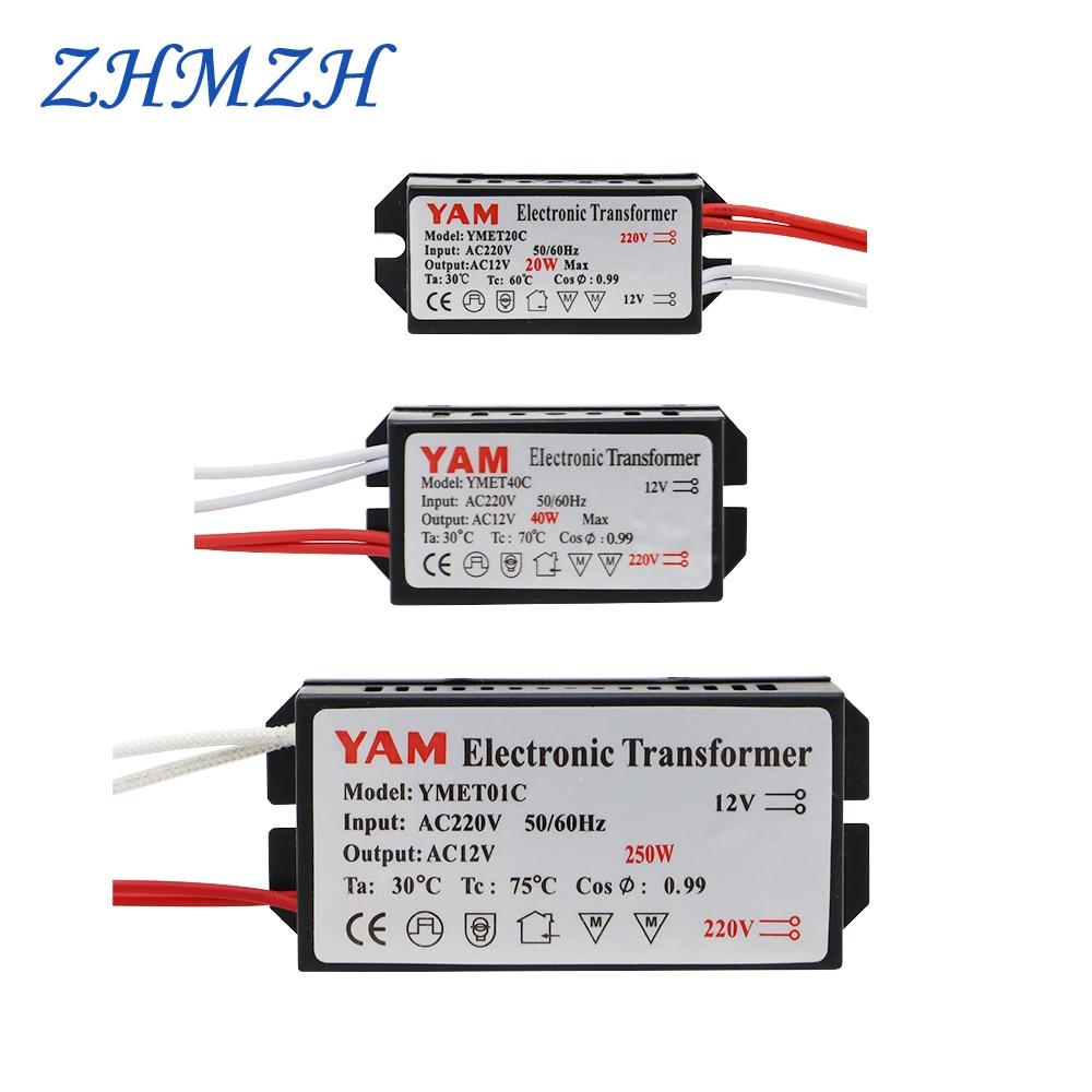 YAM 60W 80W 105W 120W 160W 180W 200W 250W AC220V to AC12V Electronic Transformer For G4 Quartz Lamp Halogen Lamp Crystal Lamp