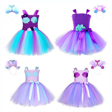 Cute Mermaid Wedding Dresses for Girls Shell Pattern Christmas Dress Kids Princess Ariel Tutu Sequin Headband Set