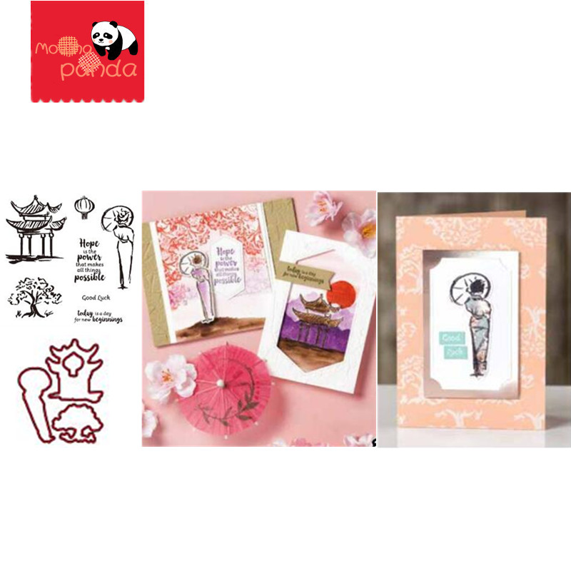 MP086 Power Of Hope Metal Cutting Dies And Stamps For Diy Decorative Scrapbooking Photo Embossing Paper Cards Craft Die Cut