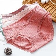 3PCS/Lot Maternity Underwear Panties for Pregnant Women Pregnancy Clothes U-shaped Low-Waist Briefs Intimates Panties XXL недорого
