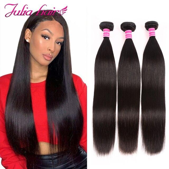 Ali Julia włosy brazylijski proste włosy ludzkie wiązki Remy 8 cali do 30 cali 1PC 3 sztuk 4 sztuk 100% ludzkie włosy wyplata rozszerzenia