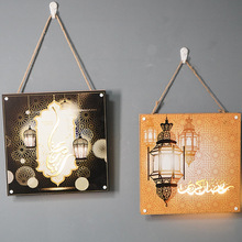 2020 Eid Pendant with Led Light Ramadan Decorations New Wall Crafts Eid Mubarak Pattern Hol