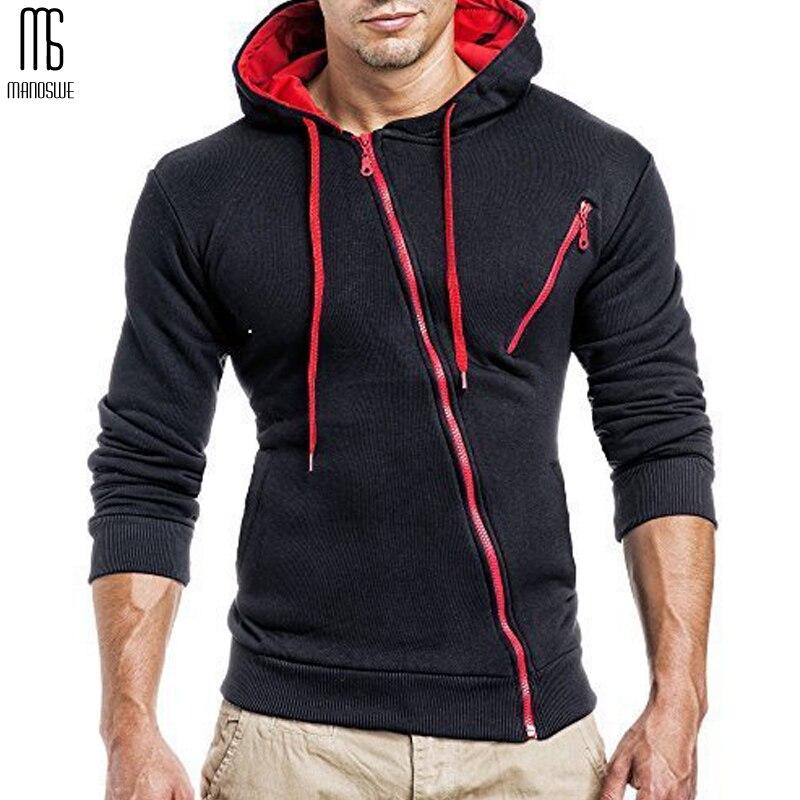 Manoswe Hoodie Men Casual Slim Zipper Hoodies Sweatshirts 2019 New Autumn Winter Solid Long Sleeve Hoody Sweat Cardigan