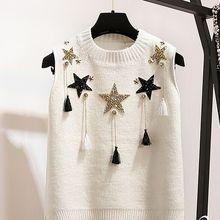 Свитер, жилет со звездами и кисточками, Женский пуловер с круглым вырезом, однотонный топ без рукавов, Осень-зима, корейская мода INS