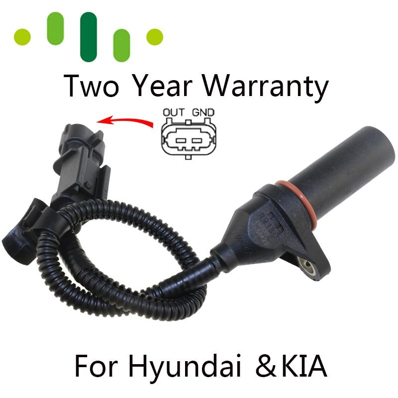 Krukas Positie Sensor Voor Hyundai I20 I30 I40 IX20/35 Veloster Accent Kia Rio Carens Cerato Soul Sportage Venga 39180-2B000