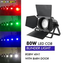 COB Par Light 80W White/Cold/RGBW Optional COB Par LED Blinder Light New Arrival Dj Light for Nightclub Party Decoration