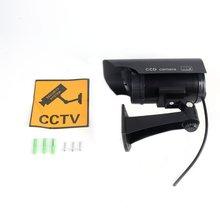цена на Dummy Solar Powered Camera High Simulation CCTV Fake Camera Flashing Led Red Light Home Security Battery Camera Monitor