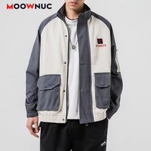 Fashion Hombre Coats Outerwear New Jackets Loose Hip Hop Patchwork Hat Men's Clothes Spring Dress Boys Kpop Casual MOOWNUC MWC