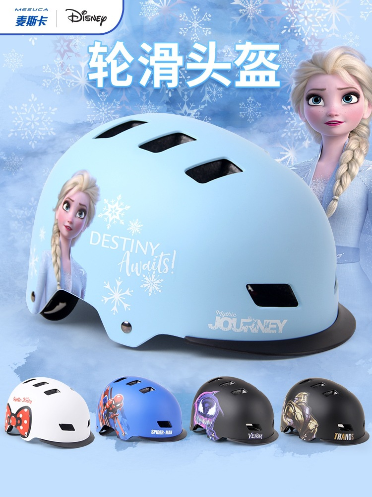 Disney's new children's ski helmets for boys and girls lightweight double veneer sports protective gear equipped with safety sno