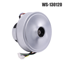 цена на WS130120 centrifugal fan DC 24/48V brushless high pressure large air volume vacuum cleaner air blower, turbo fan