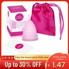 Менструальная чашка из медицинского силикона, женская гигиеническая чаша для женщин, женская чаша для менструального периода, Copa, менструальная силиконовая чашка