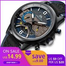 все цены на MEGALITH Watches Men Sport Waterproof Watch Top Brand Luxury Military Leather Strap Quartz Watch For Men Chronograph Clock 8083m онлайн