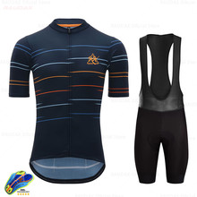 Rx Men's Clothes Wear Better Rainbow Pro Team RX Areo Cycling Jersey Short Sleeve Cycling Clothing Summer MTB Road Bike Sets