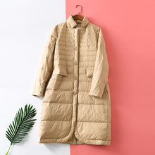 Shuchan 90% White Goose Down Korean Style Women Winter Jacket Wide-waisted Single Breasted  Womens Jackets
