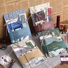 Paquet de papier vintage pour décoration et fabrication de cartes/journal, pack matenial, bricolage scrapbooking, kraft, cartes lomo,