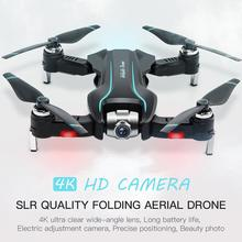 New Arrival S17 Rc Drone 4k with Dual Camera Optical Flow HD One-key Return Adjustable Angle Camera Helicopter Quadcopter Toys