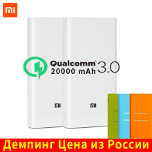 Xiao mi power Bank 20000 мАч PLM06ZM два порта usb Быстрая зарядка QC 3,0 20000 мАч mi power bank Внешняя батарея Портативная зарядка