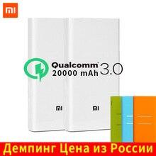 Xiaomi Power Bank 20000mAh PLM06ZM Dual USB Ports Fast Charg