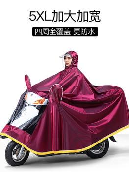 Waterproof Nylon Jacket Raincoat Women Set Ladies Hooded Raincoat Lightweight Stylish Outdoor Regenpak Dames Rainwear OO50YY