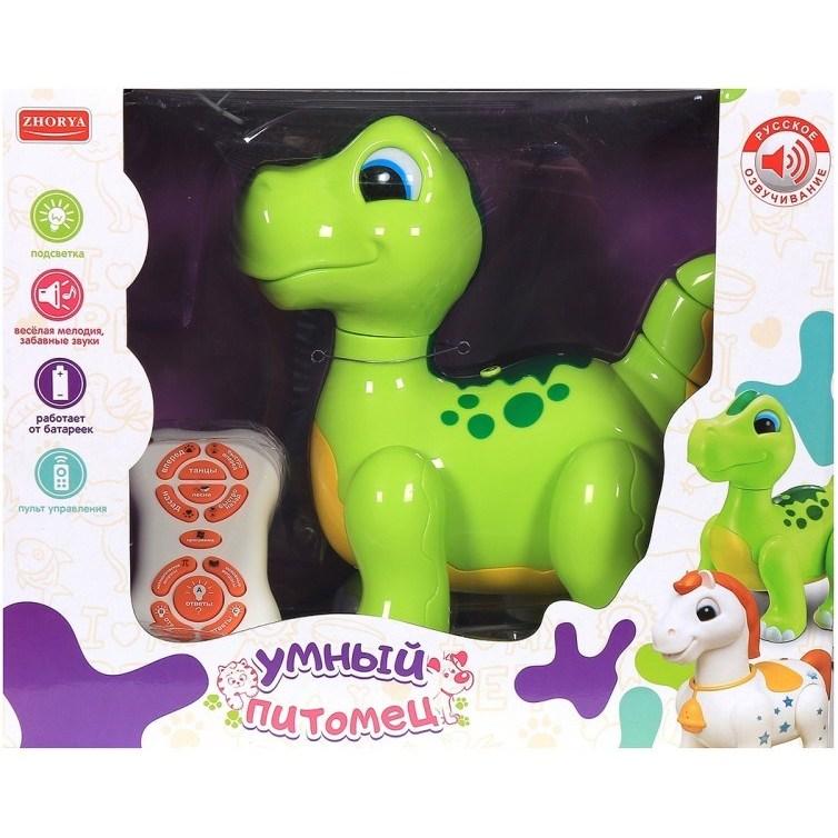 RC Interactive Green Robot Dinosaur 2056A