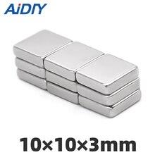 AI DIY 10/50/100Pcs 10x10x3mm N35 Neodymium Magnet Super Strong Power Rectangular Magnets Cuboid Block 10*10*3mm Quader Iman цена