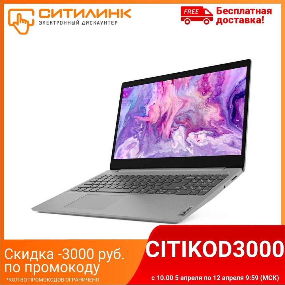 "Ноутбук LENOVO IdeaPad IP3 15IIL05 15.6"", IPS, i3 1005G1, 4Гб, 128Гб SSD, Intel UHD, 81WE00JXRK"