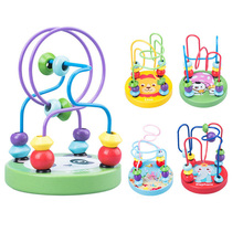 Roller Coaster Toys Wood Puzzles Girls 6--Months Bead-Wire-Maze Educational Circles Boys