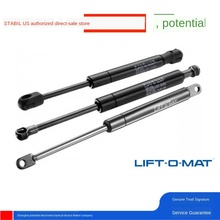 Germany  Potential Joint Sales Genuine LIFT-O-MAT Gas Spring Pneumatic Rod