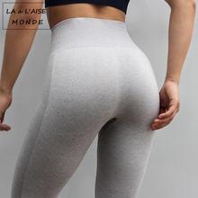 Бесшовные леггинсы Спортивная женская одежда для фитнеса штаны