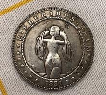Americano morgan hobo moeda bidimensional moeda comemorativa moeda anime moeda lembrança presente