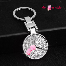 18 Car Keychain Aristocratic Pendant Double sided Mosaic Crystal Shiny Keychain Creative Logo Keychain Wholesale